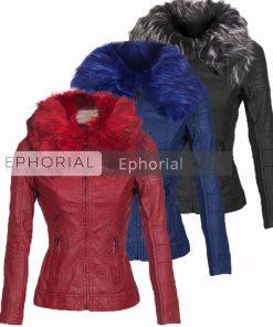 """Дамско яке """"Лили"""" в три цвята - Alf.bg"""