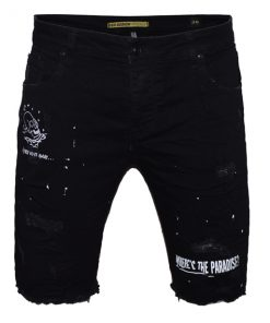 Къси мъжки панталони X20 - Alf.bg