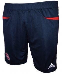 Къси панталони Adidas - Alf.bg