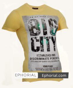 Мъжка тениска X2035 жълта - Alf.bg